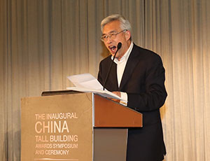 Chunhua Song, jury chair, announces the China Best Tall Building Overall Award winner.